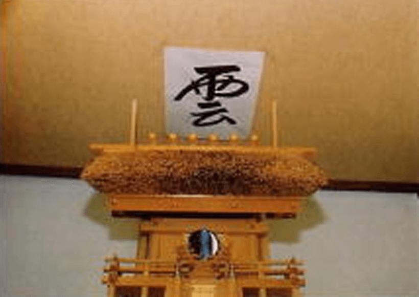 北海道神社庁さんでは、次のような向きで「雲」を貼っています。